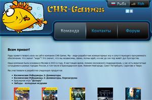 Сайт СНК