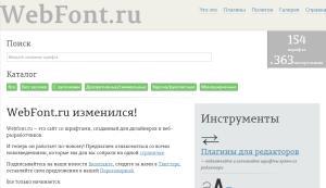 webfont_ru